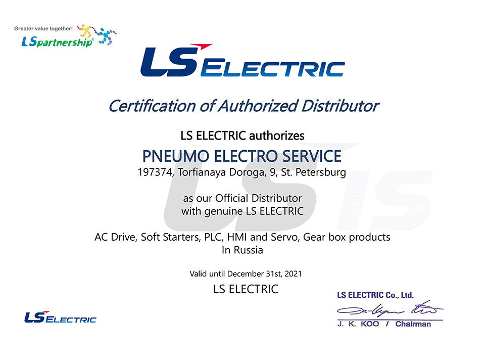 LS Electric